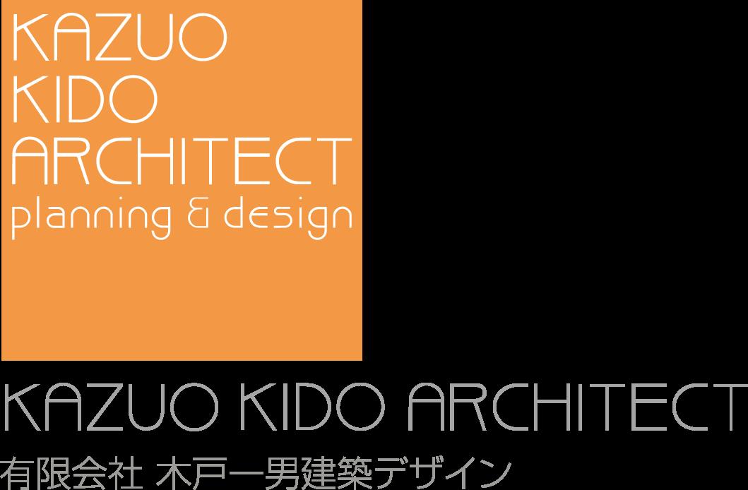 岡山の建築設計事務所 | 店舗設計 木戸一男建築デザイン