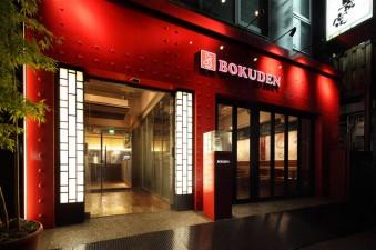 2011 ボクデン岡山総本店