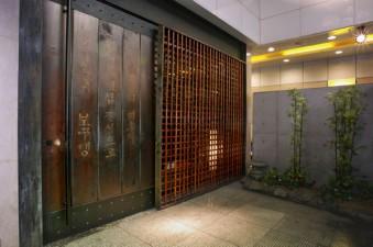 2001 ボクデン広島店