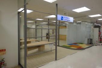 2010 ライフサロンIY店