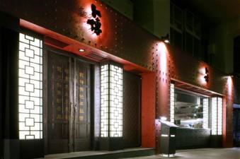 2002 GINZA BOKUDEN