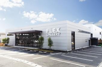 2015 FLEX GALLERY津山店