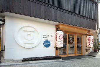 2012小豆島ラーメンひしお倉敷美観地区店