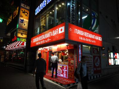 東京20130924-3