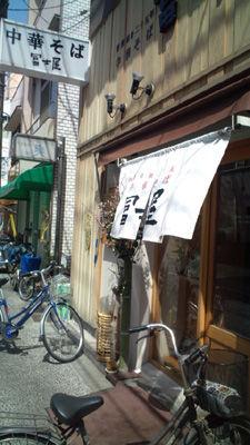 冨士屋20120402-1