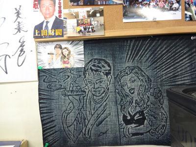 美東20120904-8