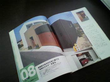 ガレージのある家20100420-2