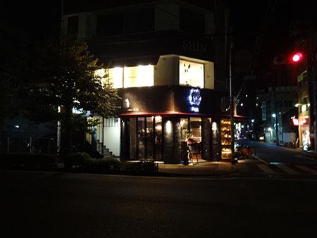中山下バル20140925
