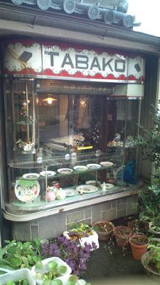 倉敷20120818-1