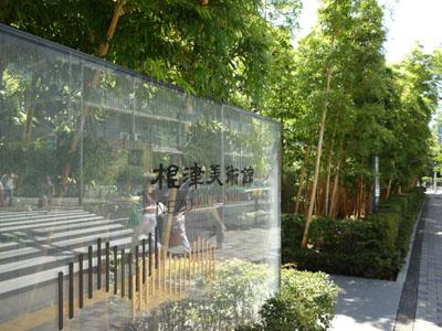 東京20130828-2