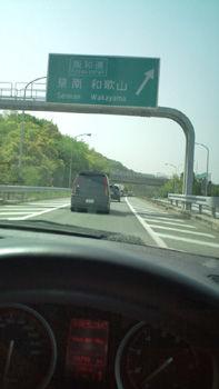 2011GW渋滞-2