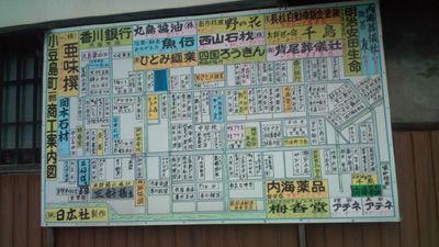 小豆島 20110526-1