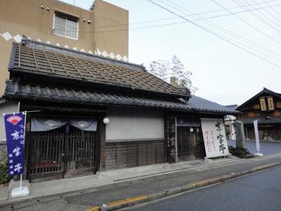 小豆島街並み20120122-1