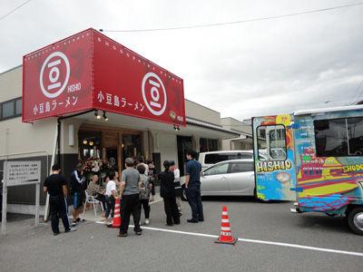 ER店20110921-2