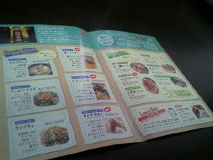 食道園 20100911-2
