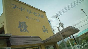 小豆島20110416