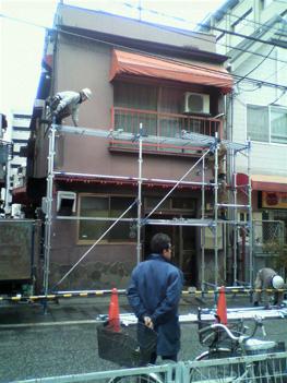 冨士屋20100215