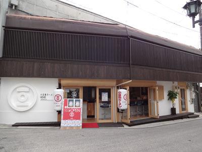 小豆島倉敷20120925-1