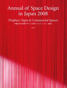 JCD2008
