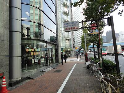 東京20111130-1