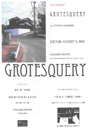 grotesquery1