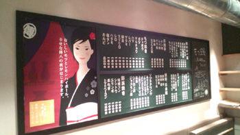 近藤傳八 20110518-2