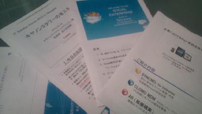 勉強20120619-2