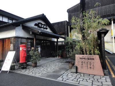 小豆島街並み20120122-6