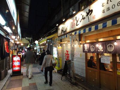 天神橋20121123-1