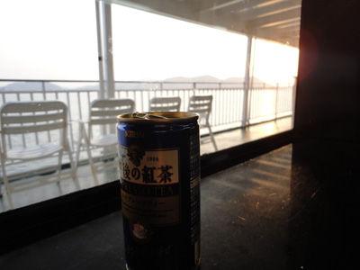 午後の紅茶20120114