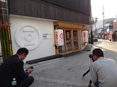 撮影20121022-5