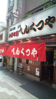 広島20120419-3