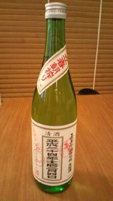 嘉美心酒造2012
