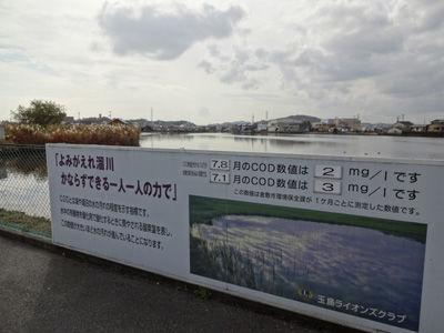 環境20121130