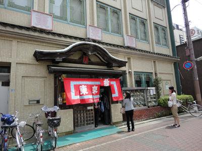 姫路城20120513-11