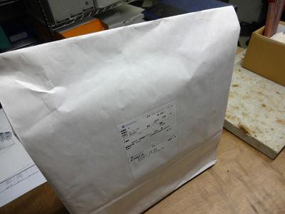 サンゲツ20121018