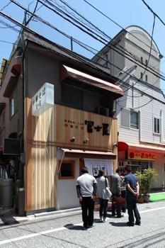 冨士屋 20100604-2