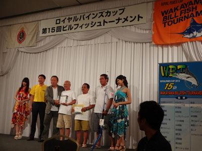 串本20120719-3