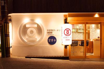 ひしお倉敷サイン20121225