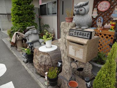 宮前20130622-1