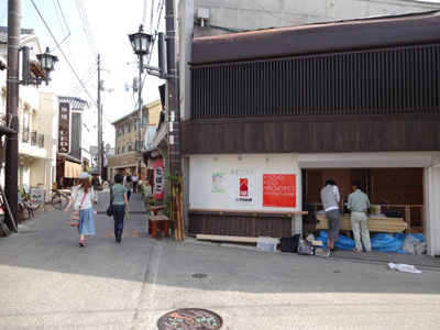 倉敷20120912