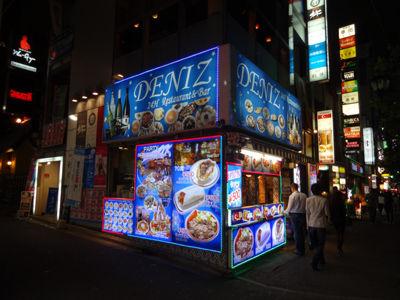 東京20130924-4