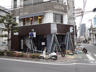 中山下バル看板20140306-1