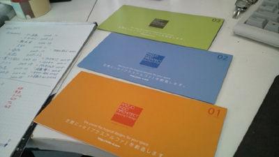 整理20110919