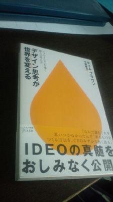 本20111116