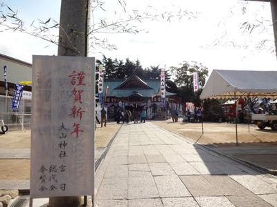 因島大山神社2013