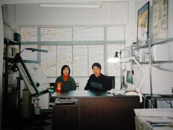 事務所2000年末