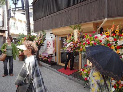 小豆島ラーメン20120927-1