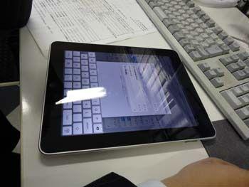 ipad20101210-2