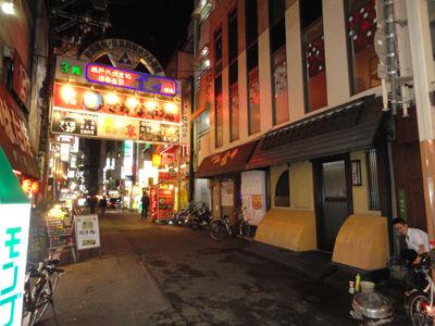 広島20120330